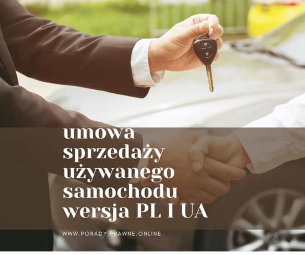 umowa sprzedaży PL i UA